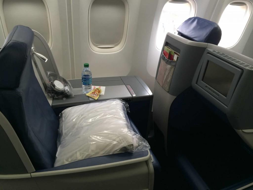 The Spacious Business Elite Seats